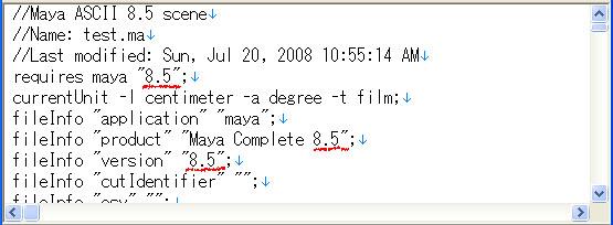 maya tutorials scene file binary ascii