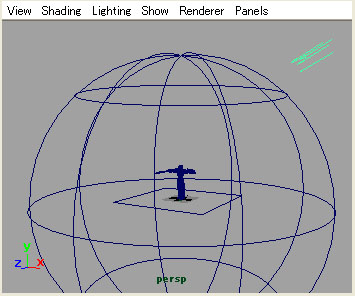 maya tutorials FAQ shadow